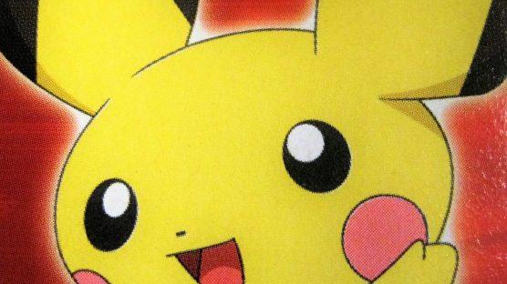 pikachu-1774508_1920